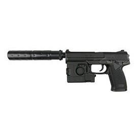 Страйкбольный пистолет Tokyo Marui SOCOM Mk.23 GNBB (TM4952839142139)